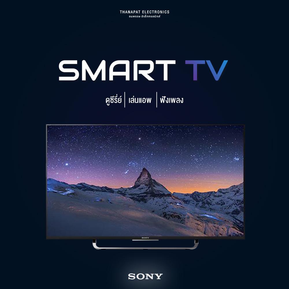 TV_THANAPAT_2